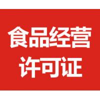 深圳记账报税代理公司以及收费标准