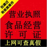 在深圳如何快速注册公司?深圳注册公司流程