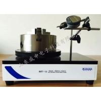 WRT-16 轴偏差测试仪适用于啤酒瓶的圆跳动测试