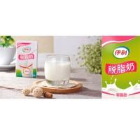 伊利 脱脂牛奶250ml*24盒/礼盒装