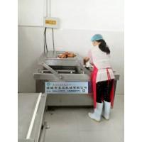 肉类真空包装机熟食店封口设备