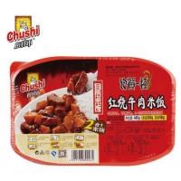 【厨师】户外自热米饭食品方便自热盒饭快餐速食盖浇饭招商