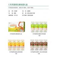 天然富硒石磨面粉/挂面系列、天然富硒五谷膳食系列