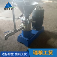 瑞粮JNM-125Q型冻肉胶体磨 宠物鱼饲料胶体磨