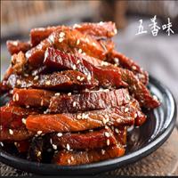 休闲零食小包装香辣牛肉条 250麻辣五香牛肉干
