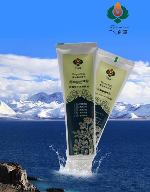 西藏班戈卓攀藏秘草本牙膏正式上线苏宁众筹