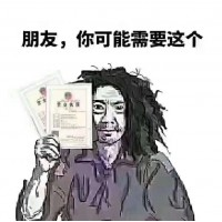 深圳注册公司代办哪家好_深圳注册公司代办公司
