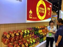 第二届中国粮食交易大会 福临门助力粮食产销合作