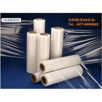 温州地区保鲜膜保鲜袋生产许可证QS办理咨询
