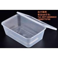 温州地区一次性塑料餐饮具(塑料餐盒)生产许可证代办咨询