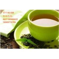温州地区茶叶生产许可证SC认证咨询