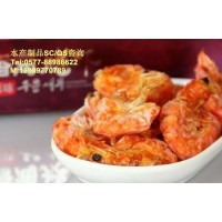温州地区鱼干虾干水产品食品生产许可证SC咨询