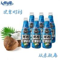 椰宠椰汁1.25L