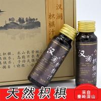 旬阳汉澜拐枣功能饮料枳椇汁 降糖 50g*9支/盒