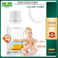 母婴连锁婴幼儿益生菌滴剂OEM贴牌工厂