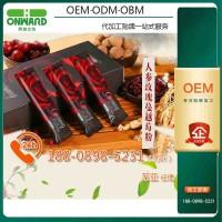 招商渠道人参玫瑰蔓越莓粉代加工贴牌ODM工厂