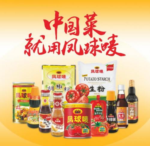 """凤球唛重磅推出""""菜系传承人""""短片 依托传统饮食文化引领健康品"""