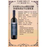 6.法米丽16.5°精品混酿赤霞珠西拉干红葡萄酒