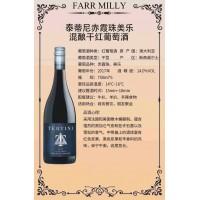 7.泰帝尼混酿       赤霞珠美乐  干红葡萄酒