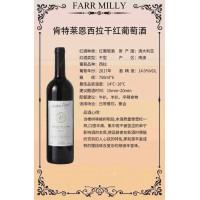 9.肯特莱恩     西拉干红葡萄酒