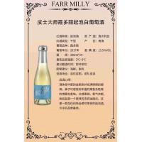 14.皮士大师霞多丽起泡白葡萄酒