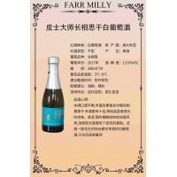 15.皮士大师长相思干白葡萄酒