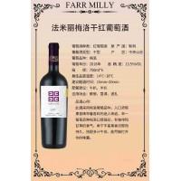 19.法米丽精选级   梅洛干红葡萄酒