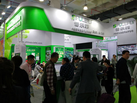 2020第27届健博会暨北京第5届中医药健康养生博览