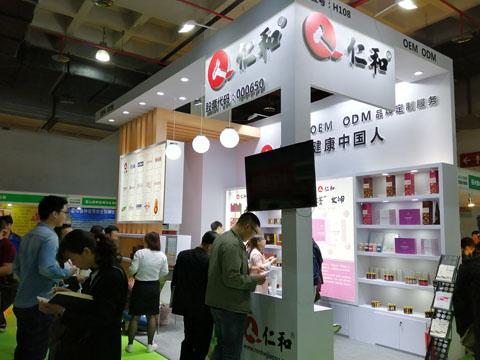2020第27届健博会暨北京第5届中医药健康养生博览会