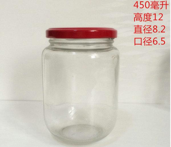 450罐头瓶