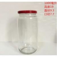 500克750克650克黄桃罐头瓶玻璃瓶
