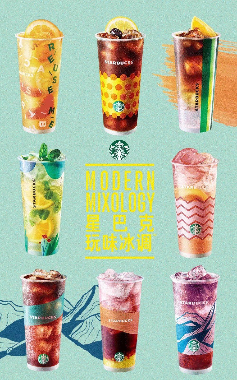 夏日饮品外卖大战,星巴克、喜茶都在做这些,你知道吗?