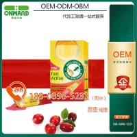 直销蔓越莓叶黄素直饮粉OEM贴牌工厂