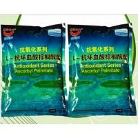 宏兴食品级L-抗坏血酸棕榈酸酯添加量