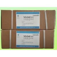宏兴乳酸链球菌素防腐剂用法用量