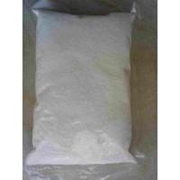 普鲁兰多糖价格 批发普鲁兰多糖 普鲁兰多糖用量 普鲁兰多糖