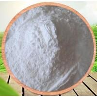 L-精氨酸价格 批发L-精氨酸 L-精氨酸价格