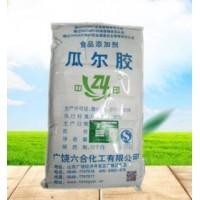 瓜尔豆胶价格 批发瓜尔豆胶  瓜尔豆胶添加量