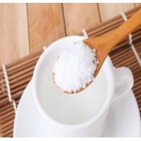 木糖醇 木糖醇价钱 甜味剂木糖醇批发