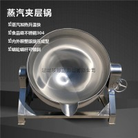 蒸汽式鲜玉米蒸煮夹层锅 可倾斜式卤肉蒸煮锅 定制大型蒸煮设备