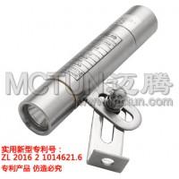 带电池视镜射灯MTX/SD-W6迈腾