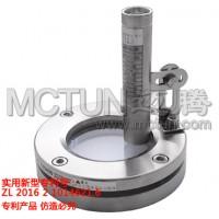 充电式法兰视镜灯MTX/SD-W4 M-B1迈腾