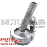 充电式活接视镜灯MTX/SD-W6 M-AO1迈腾