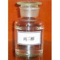 丙二醇价格 食品级丙二醇 丙二醇用量 进口丙二醇价格