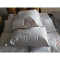 甘氨酸 批发甘氨酸 甘氨酸价格 甘氨酸添加量