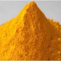 叶酸 叶酸价格 批发叶酸 叶酸添加量