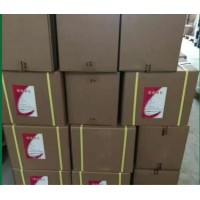 维生素C价格 批发维生素C 维生素C厂家批发