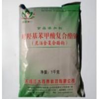 尼泊金复合酯钠 防腐剂尼泊金复合酯钠价格