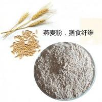 燕麦膳食纤维 燕麦多糖 燕麦提取液 燕麦酵素