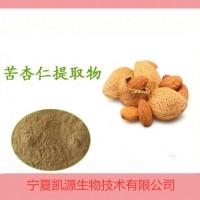 杏仁膳食纤维5%-30%长期供应 多种规格宁夏凯源生物